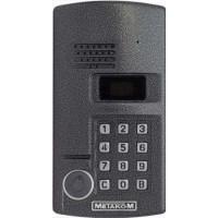 MK2003.2-RF
